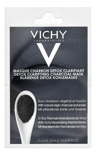 Детокс-маска для лица с древесным углем Detox Clarifying Charcoal Mask: Маска 2*6мл