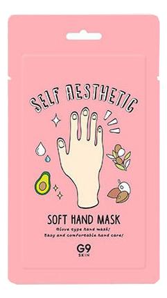 Маска для рук G9 Skin Self Aesthetic Soft Hand Mask 10мл