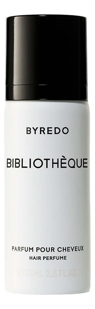 Byredo Bibliotheque: парфюм для волос 75мл