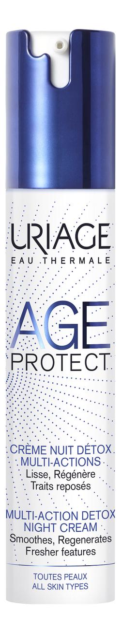Многофункциональный ночной крем-детокс для лица Age Protect Multi-Action Night Cream 40мл age protect многофункциональный ночной кремпилинг 50 мл uriage age protect