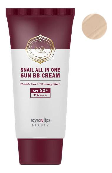 BB крем для лица с муцином улитки Snail All In One Sun Cream SPF50+ PA+++ 50мл: 21 Light Beige осветляющий cc крем для лица crystal whitening cream spf50 pa 50мл natural beige