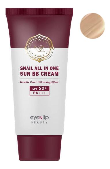 BB крем для лица с муцином улитки Snail All In One Sun Cream SPF50+ PA+++ 50мл: 23 Natural Beige осветляющий cc крем для лица crystal whitening cream spf50 pa 50мл natural beige