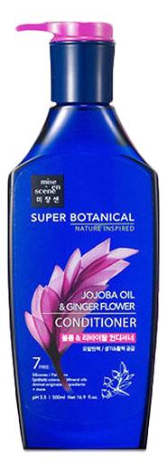 Восстанавливающий кондиционер Super Botanical Jojoba Oil & Ginger Flower Conditioner 500мл восстанавливающий кондиционер super botanical jojoba oil