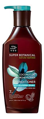 Увлажняющий освежающий кондиционер Super Botanical Coconut Oil & Orchid Flower Conditioner 500мл восстанавливающий кондиционер super botanical jojoba oil