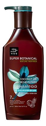 Увлажняющий освежающий шампунь Super Botanical Coconut Oil & Orchid Flower Shampoo 500мл восстанавливающий кондиционер super botanical jojoba oil