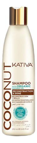 Восстанавливающий шампунь для волос Coconut Shampoo: Шампунь 250мл шампунь коллагеновый kativa