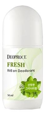 Шариковый дезодорант Fresh Roll On Deodorant 50мл clinique roll on anti perspirant deodorant