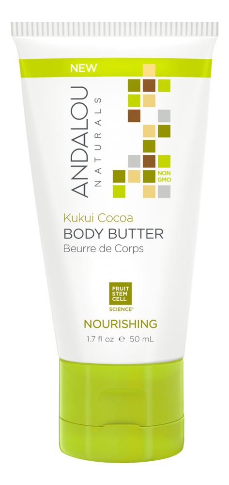 Питательное масло для тела с орехом кукуи и какао Kukui Cocoa Body Butter Nourishing: Масло 50мл ufeelgood organic cocoa premium butter органическое какао масло 200 г