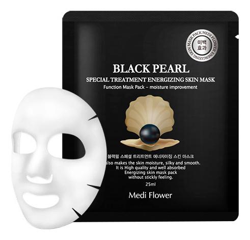 Интенсивная маска для лица с экстрактом черного жемчуга Special Treatment Energizing Mask Pack Black Pearl: Маска 5*25мл