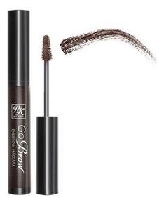 Тушь для бровей Go Brow Eyebrow Mascara 5г: Dark Brown RBM02 карандаш фиксатор для бровей ninelle brow make up 409