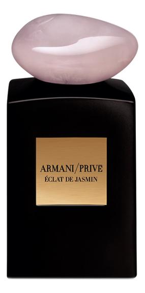 Armani Prive Eclat De Jasmin: парфюмерная вода 50мл giorgio armani prive pivoine suzhou eau de toilette