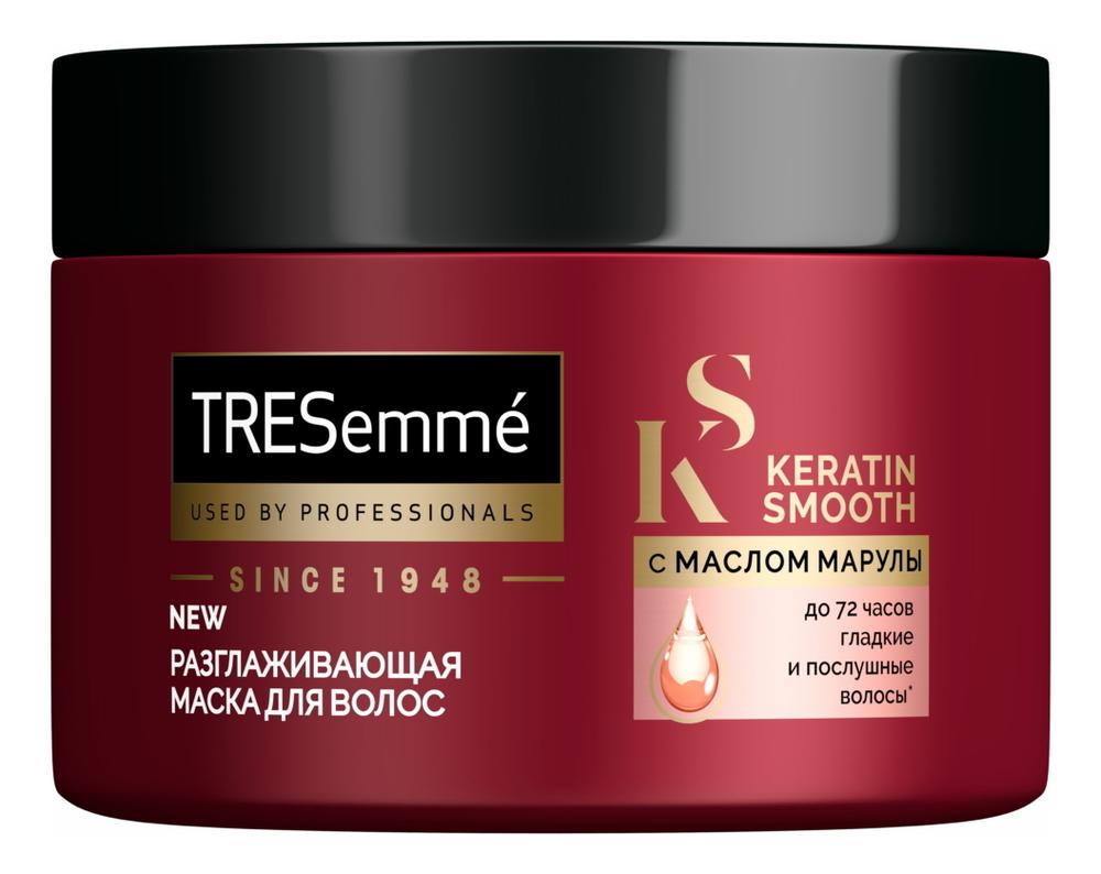 Разглаживающая маска для волос Keratin Smooth 300мл payot techni peel masque разглаживающая маска скраб