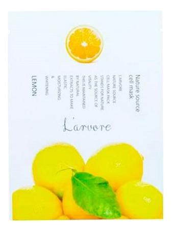 Тканевая маска для лица с экстрактом лимона Nature Source Cell Mask Lemon 25г: Маска 1шт