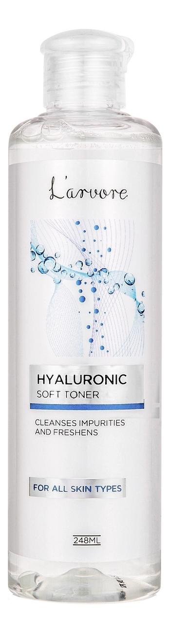 Тонер увлажняющий с гиалуроновой кислотой Hyaluronic Soft Toner 248мл тонер для лица с гиалуроновой кислотой hyaluronic acid gel toner 15г