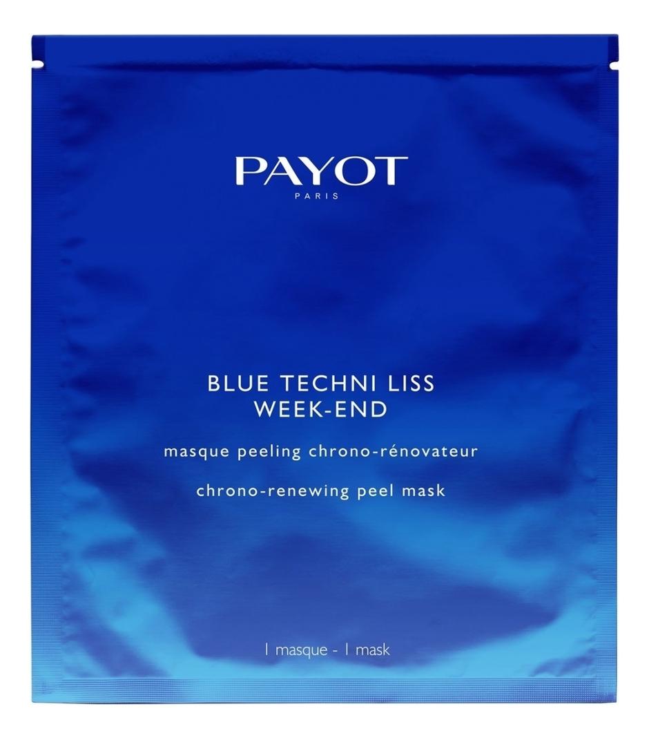 Обновляющая маска-пилинг для лица Blue Techni Liss Week-End 1шт обновляющая маска с полифенолами винограда 90 мл swisspure для лица