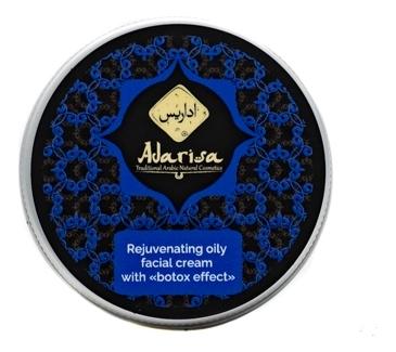 Омолаживающий масляный крем для лица 30мл крем для лица омолаживающий beauty style крем для лица омолаживающий