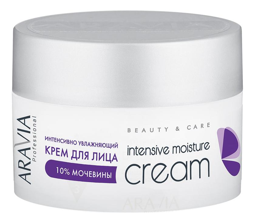 Интенсивно увлажняющий крем для лица с мочевиной Professional Intensive Moisture Cream 150мл: Крем 150мл крем aravia professional cream oil argan
