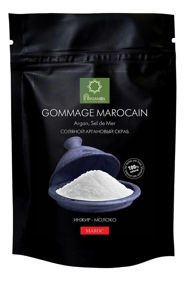 Соляной аргановый скраб для тела Gommage Marocain (инжир-молоко): Скраб 200г aroma saules соляной скраб для тела ламинария 400 г