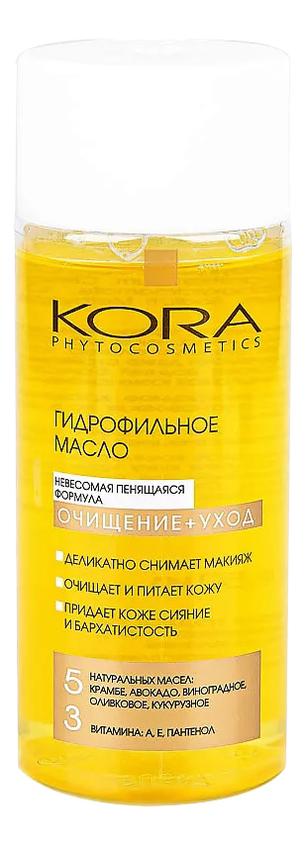 Гидрофильное масло Очищение + Уход Anti-Age 150мл гидрофильное масло для лица cosmos natural anti age 150мл