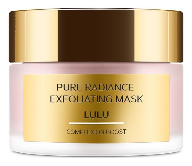 Маска-скраб для лица обновляющая Premium Lulu Pure Radiance Exfoliating Mask 50мл обновляющая маска с полифенолами винограда 90 мл swisspure для лица
