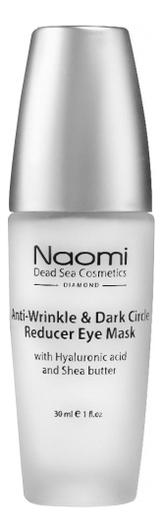 Маска против морщин и для уменьшения темных кругов под глазами Anti-Wrinkle & Dark Circle Reducer Eye Mask With Hyaluronic...