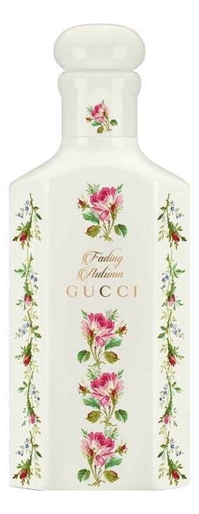 Gucci Fading Autumn: парфюмерная вода 150мл тестер