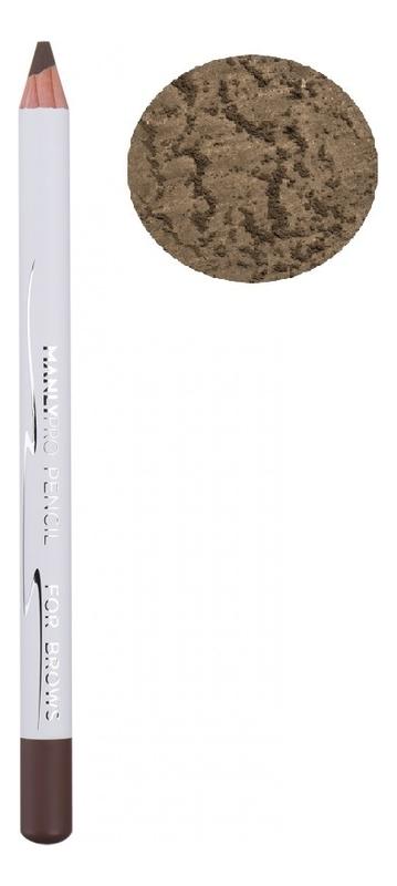 Пудровый карандаш для бровей 1,2г: Muscat покрывало cleo muscat 001 mt