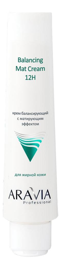 Крем для лица балансирующий с матирующим эффектом 100мл aravia professional крем для лица балансирующий с матирующим эффектом 100 мл