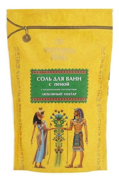 Соль для ванны с пеной и натуральными экстрактами Любовный нектар 500г