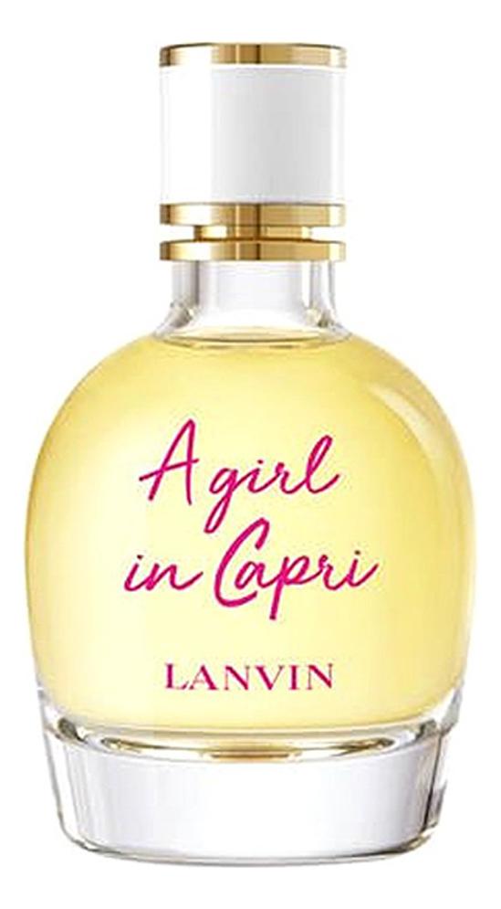 Lanvin A Girl In Capri: туалетная вода 4,5мл