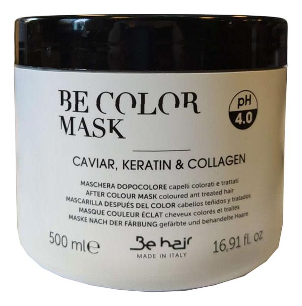 Маска-фиксатор цвета для волос Be Color After Colour Mask 500мл: Маска 500мл