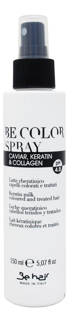 Молочко-спрей для волос с кератином Be Color Keratin Milk 150мл