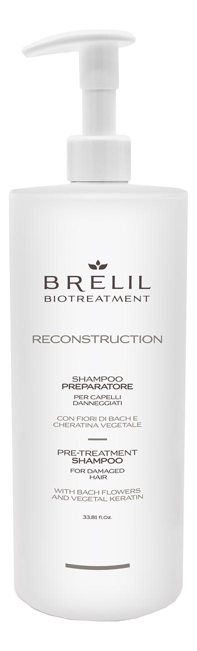 Подготовительный шампунь для волос Bio Treatment Reconstruction Pre-Treatment Shampoo: Шампунь 1000мл шампунь для волос oribe gold lust pre shampoo intensive treatment роскошь золота интенсивный уход 120 мл