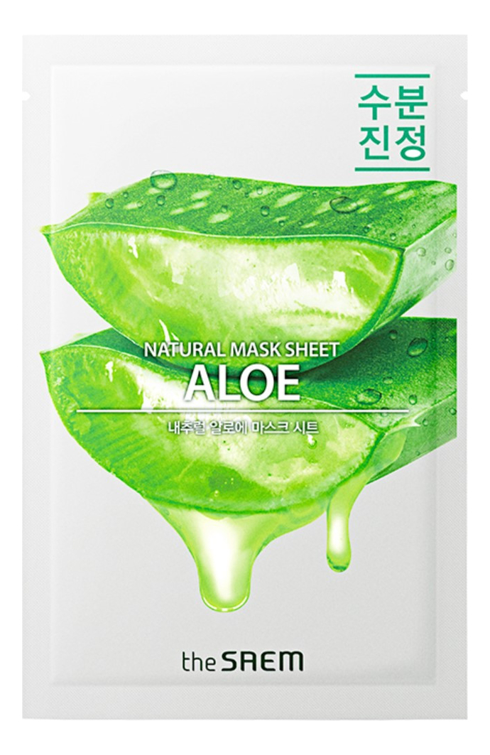 Тканевая маска с экстрактом алоэ вера Natural Aloe Mask Sheet 21мл phyto therapy mask тканевая маска с алоэ противовоспалительная sheet aloe polyphenol moisturizing