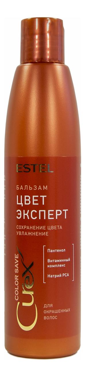 Бальзам для волос Эксперт цвета Curex Color Save 250мл бальзам для волос эксперт цвета curex color save 250мл