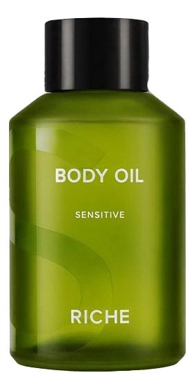 Успокаивающее масло для тела Sensitive Body Oil: Масло 100мл масло для тела riche riche mp002xu02vzn