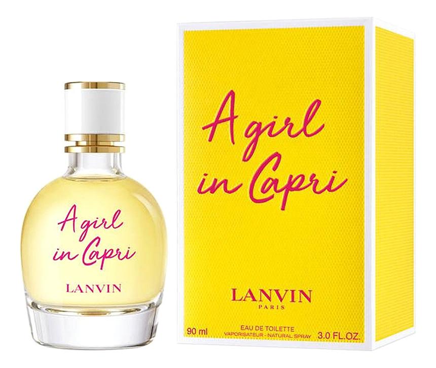 Lanvin A Girl In Capri: туалетная вода 90мл