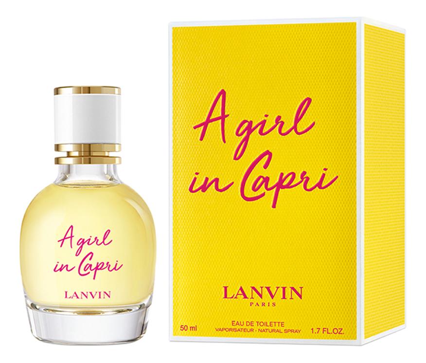 Lanvin A Girl In Capri: туалетная вода 50мл