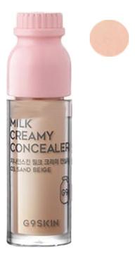 Консилер с молочными протеинами G9 Skin Milk Creamy Concealer 6,5г: 02 Natural Beige g9skin консилер milk creamy concealer оттенок 01 light beige
