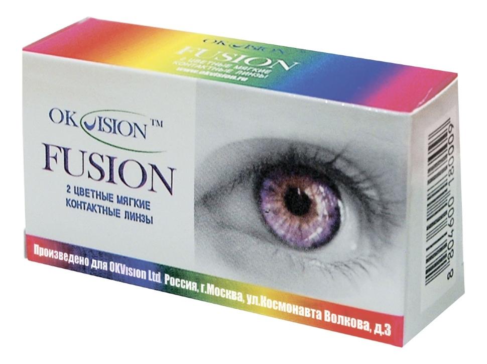 Декоративные контактные линзы Fusion Fancy (2 блистера): оптическая сила -0,00; цвет smile