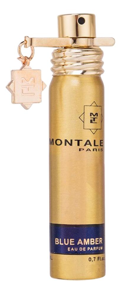 Montale Blue Amber: парфюмерная вода 20мл montale so amber парфюмерная вода 50мл
