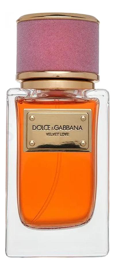 Dolce Gabbana (D&G) Velvet Love: парфюмерная вода 2мл d orsay l intrigante парфюмерная вода 2мл