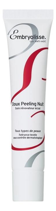 Деликатный ночной пилинг для лица Doux Peeling Nuit 40мл виши пилинг ночной idealia