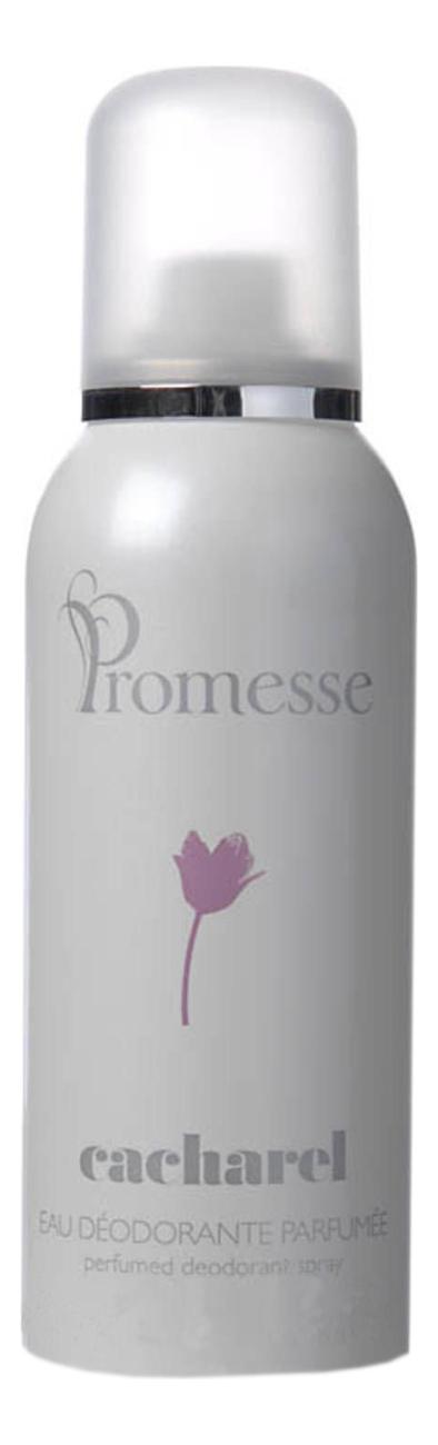 Cacharel Promesse: дезодорант 150мл cacharel promesse 100 ml