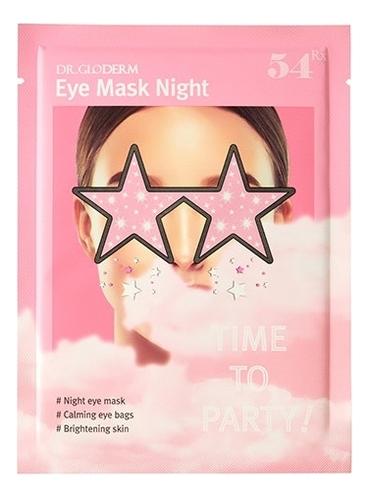 Маска-патч для кожи вокруг глаз ночная Time To Party! Eye Mask Night 8,5г