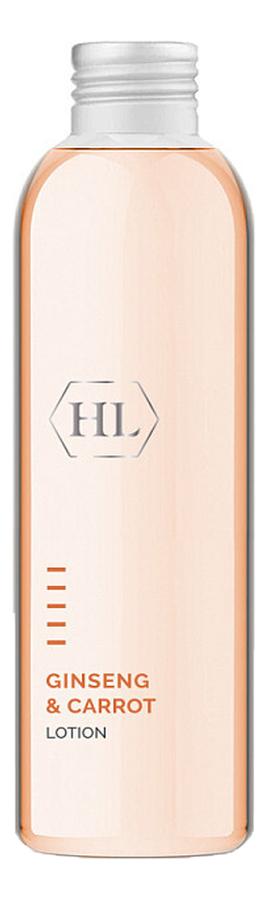 Обновляющий лосьон-лифтинг для лица Ginseng & Carrot Lotion 150мл holy land ginseng