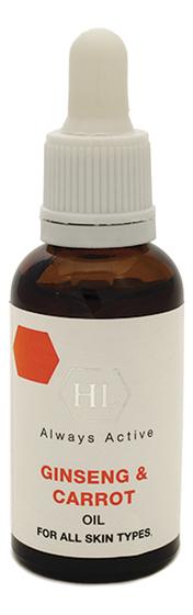 Обновляющий и восстанавливающий масляный концентрат Ginseng & Carrot Oil 30мл holy land ginseng