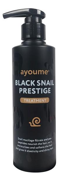 Маска для волос с муцином улитки Black Snail Prestige Treatment 240мл: Маска 240мл