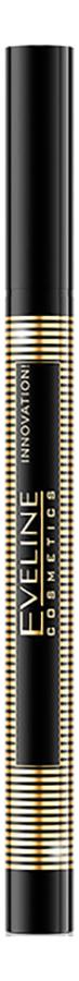 Ультрастойкая подводка для глаз Precise Brush Liner