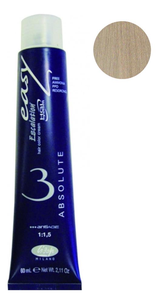 Краска для волос Escalation Easy Absolute 3 60мл: 11/71 Очень светлый ледяной блондин